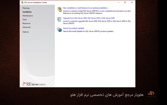 آموزش نصب دستی نرم افزار هلو در ویندوز 8 و 10