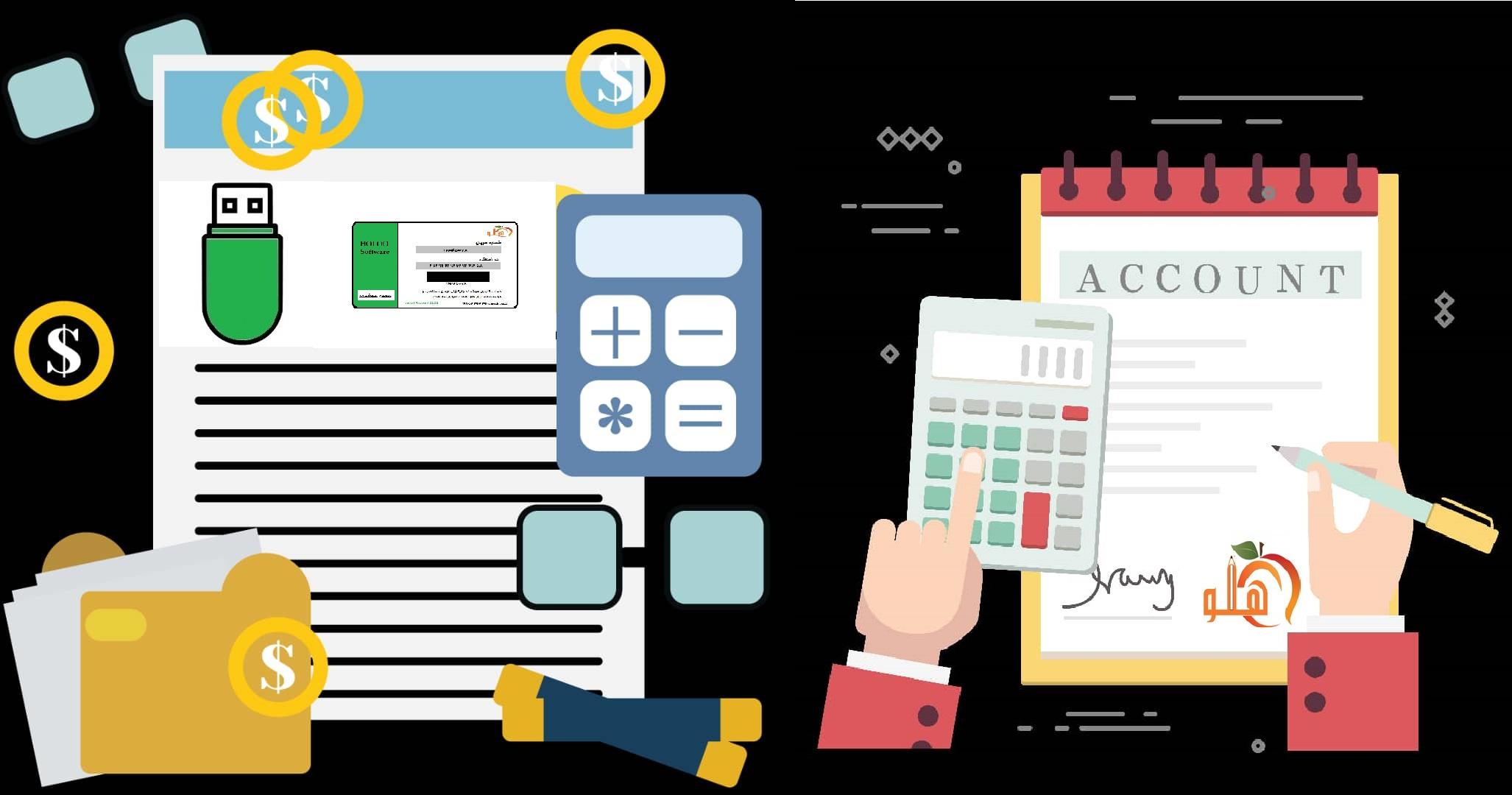 معرفی نرم افزار حسابداری هلو به همراه امکانات ، قابلیت ها و لیست قیمت نرم افزار هلو