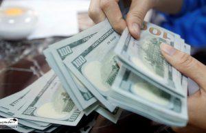 نرم افزار خرید و فروش ارز و دلار